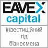 Іавекс-капітал